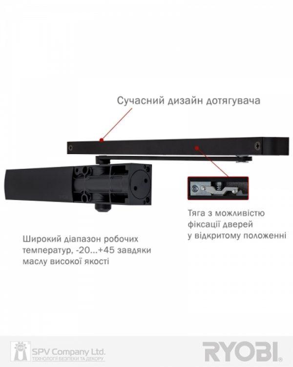 Фото 12 - Доводчик накладной RYOBI 1200 D-1200 BLACK STD ARM EN 2/3/4 80кг 1100мм.
