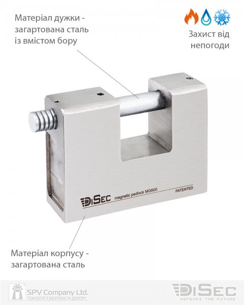 Фото 2 - Замок висячий DISEC MG600 MAGNETIC 6G KM0P20 2KEY 20мм 12мм BOX.