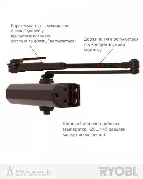 Фото 12 - Доводчик накладной RYOBI *1500 DS-1554P DARK BRONZE PRL HO ARM EN 2/3 до 60кг 965мм.