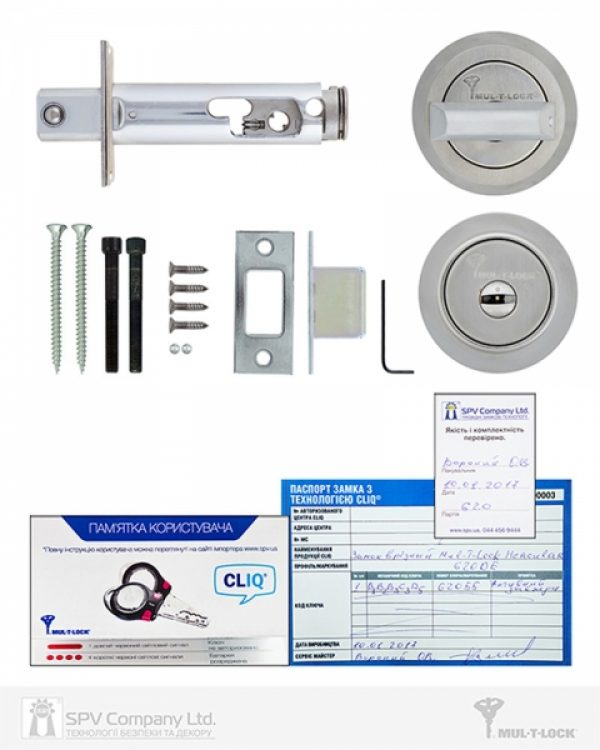 Фото 2 - Замок врезной MUL-T-LOCK 1-WAY DEAD BOLT HERCULAR CHROME MAT UNIV BS60/70мм *MT5+ CLIQ M/S GAMMA RIGHT wood door SP.