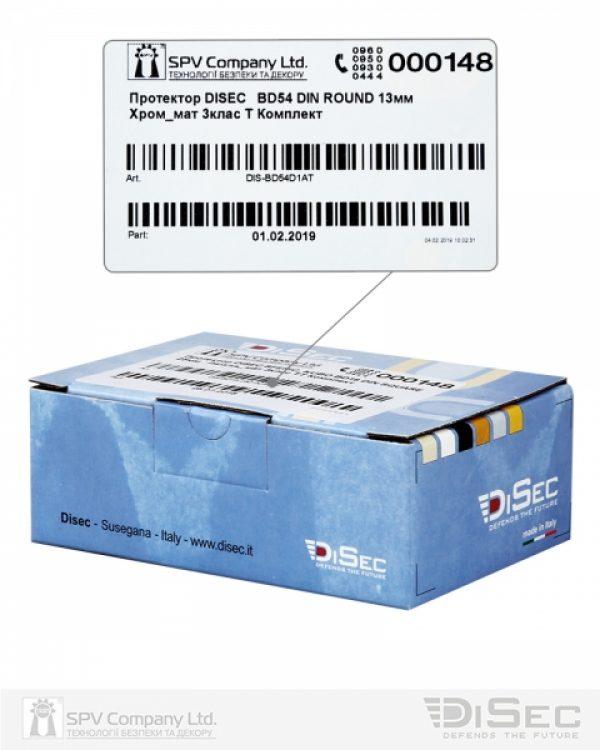 Фото 3 - Протектор DISEC BD54 DIN ROUND 13мм Хром мат 3клас T Комплект.