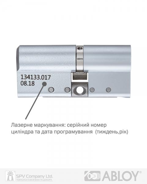 Фото 12 - Цилиндр ABLOY DIN_MOD_KK HARD CY332 *PROTEC2 104 HCR 53Hix51 CAM30 CLIQ M/S TA77ZZ BOX.