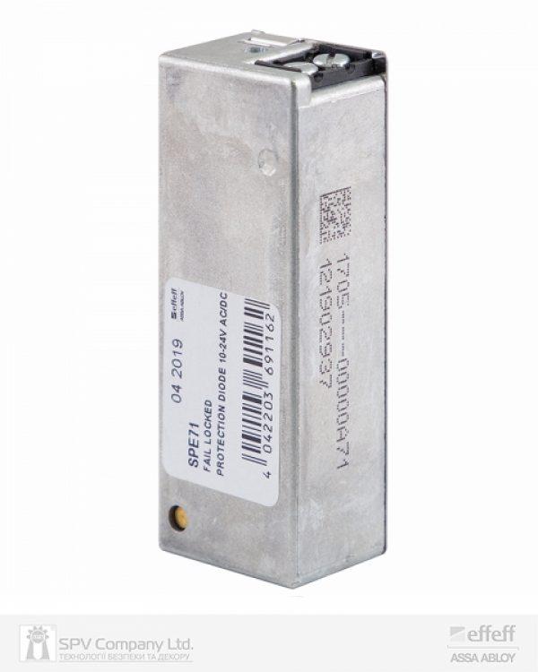 Фото 8 - Защелка электромеханическая EFF EFF SPE71 -A71 FaFix (W/O SP 10-24V AC/DC) НЗ универсальная стандартная с защитным диодом.