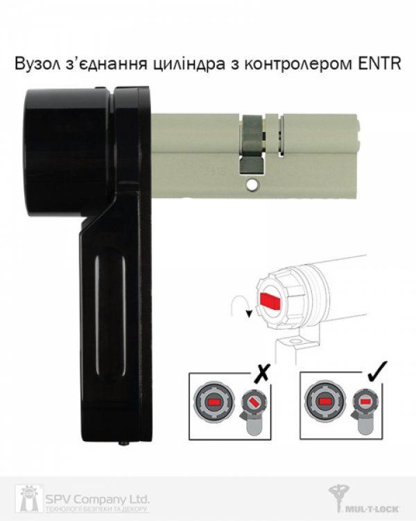 Фото 6 - Электронный контроллер MUL-T-LOCK ENTR черный с пультом дистанционного управления.