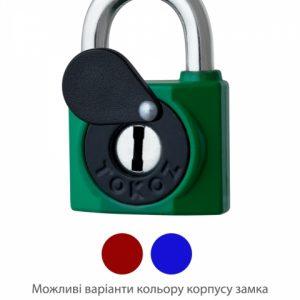 Фото 13 - Замок висячий TOKOZ 800/40L O/K R shackle 7мм 23мм.