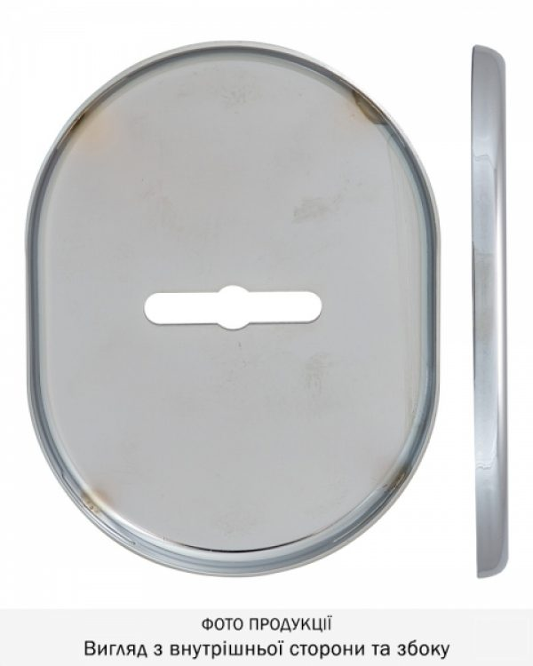 Фото 6 - Щиток DISEC KT037 MATRIX OVAL Хром полірований C Без шторки.
