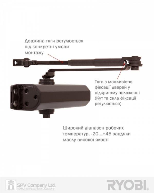 Фото 13 - Доводчик накладной RYOBI 2000 DS-2055V DARK BRONZE BC STD HO ARM EN 3/4/5 до 100кг 1250мм.