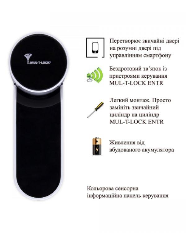 Фото 15 - Электронный контроллер MUL-T-LOCK ENTR белый с Fingerprint доступ по отпечаткам пальца + код.