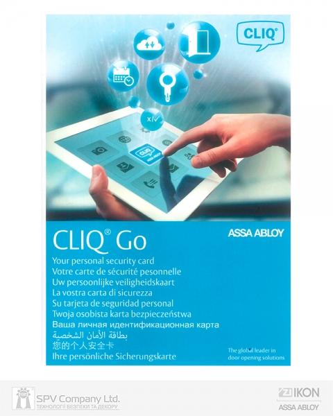 Фото 4 - Цилиндр IKON DIN_MOD_KK e-CLIQ 80 NST 40ix40 CAM30 CLIQ_GO M/S BOX.