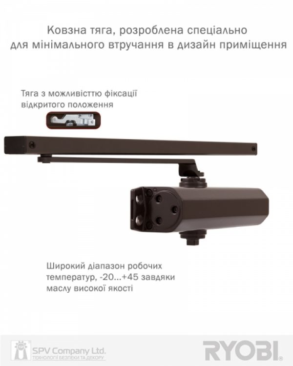 Фото 10 - Доводчик накладной RYOBI 2550 DS-2550T DARK BRONZE BC SLD HO ARM EN 1-3 до 65кг 1050мм.