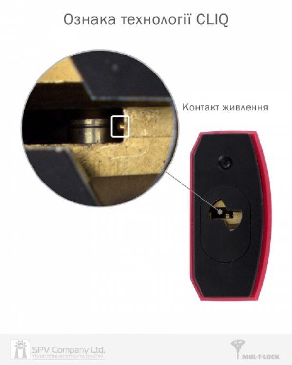 Фото 10 - Замок навесной MUL-T-LOCK NE12L *INTERACTIVE+ CLIQ GAMMA LEFT M/S NR shackle 25мм 12мм BOX M.
