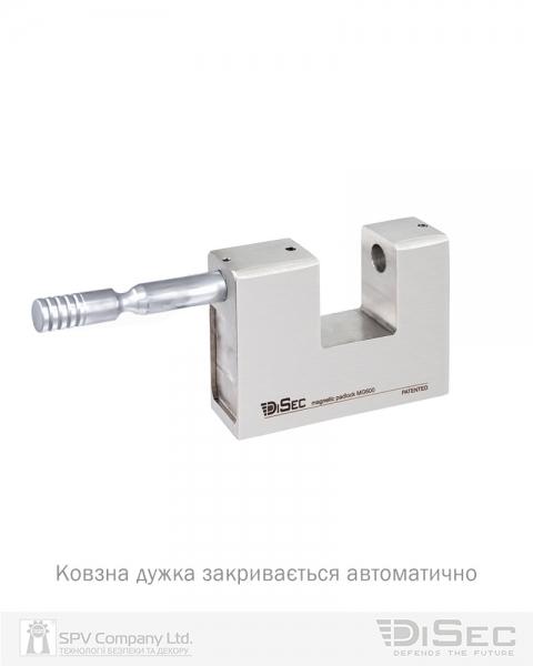 Фото 9 - Замок висячий DISEC MG600 MAGNETIC 6G KM0P20 2KEY 20мм 12мм BOX.