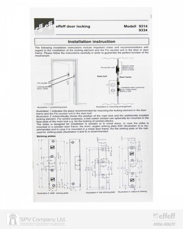 Фото 3 - Защелка электромеханическая EFF EFF 9314VGL 10 -E31 (12V DC Ee UNIV 10мм) НЗ для стеклянных дверей.