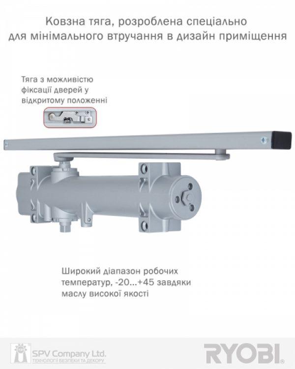 Фото 10 - Доводчик накладной RYOBI DS 4550-4550T SILVER BC/DA SLD HO ARM EN 1-4 до 80кг 1100мм.