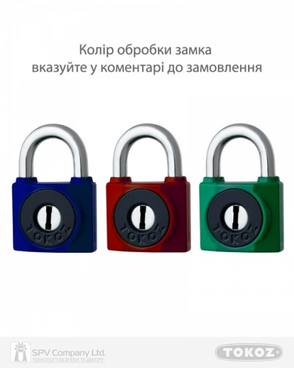 Фото 5 - Замок висячий TOKOZ 800/40 O/K R shackle 7мм 23мм.