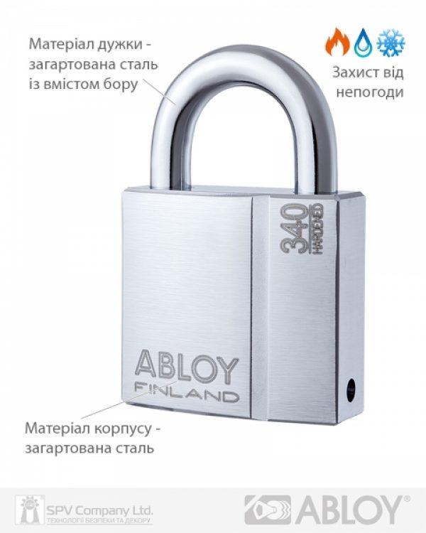 Фото 10 - ABLOY Замок висячий PL340 PROTEC NA77FF 2KEY PRO N NR shackle 25мм 10мм BOX.