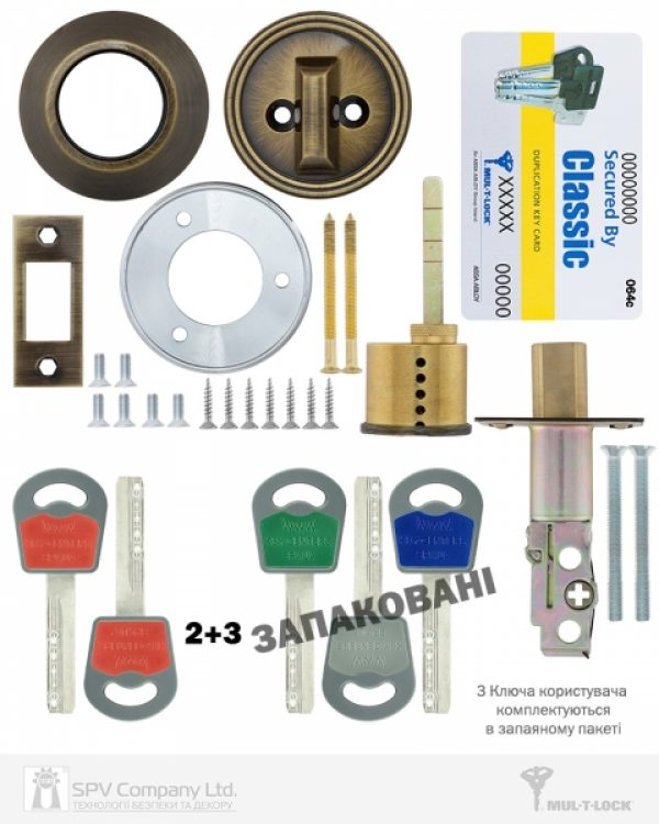 Фото 2 - Замок врезной MUL-T-LOCK 1-WAY DEAD BOLT DBM ANTIQUE BRONZE UNIV ВЅ60мм CLASSIC VIP CONTROL 2KEY+3KEY ARC GREY INS 064 SP.
