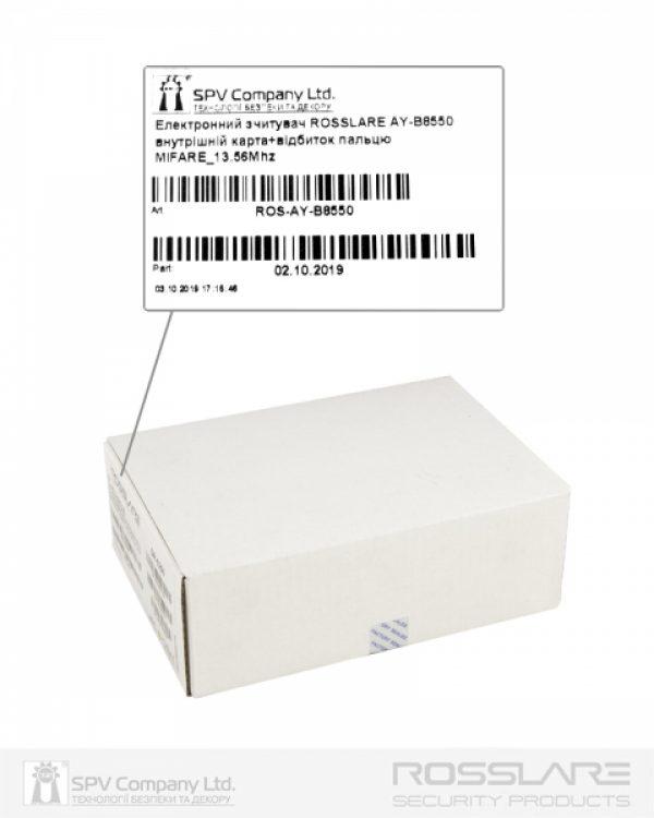 Фото 4 - Электронный считыватель ROSSLARE AY-B8550 внутренний карта+отпечаток пальца MIFARE 13.56Mhz.