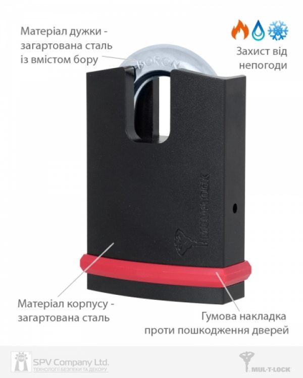 Фото 8 - Замок навесной MUL-T-LOCK NE12H *INTERACTIVE+ 264S+ 3KEY DND3D BLUE INS NR shackle 25мм 12мм BOX M.