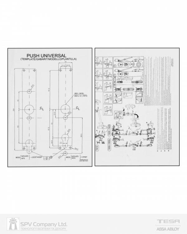 Фото 2 - Замок TESA для эвакуационного выхода накладной 1930908 PP P: silver (RAL9006)/P: silver (RAL9006) 2 Locking 900мм 8мм.