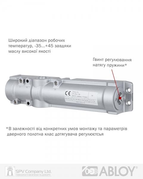 Фото 9 - Доводчик накладной ABLOY R&P DC247 BRASS BC W/O ARM EN 5-7 до 160кг 1600мм FIRE.