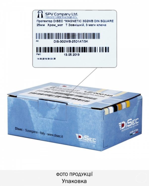 Фото 5 - Протектор DISEC MAGNETIC 3G 3G2WB DIN SQUARE 25мм Хром мат T 3KEY KM0P3G Внешний.