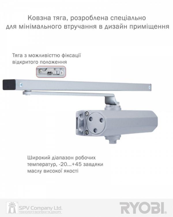 Фото 13 - Доводчик накладной RYOBI 2550 DS-2550T SILVER BC SLD HO ARM EN 1-2 до 45кг 900мм.