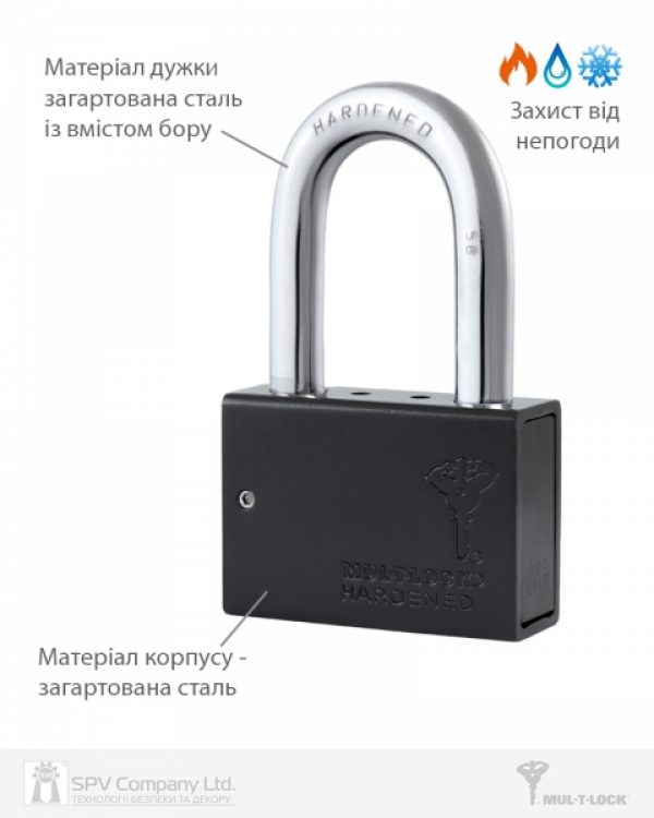 Фото 9 - Замок навесной MUL-T-LOCK M13/C2 *INTERACTIVE+ 264S+ 2KEY DND3D BLUE INS R shackle 37мм 12,7 мм BOX M.