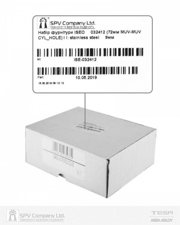 Фото 2 - Набор фурнитуры ISEO 032412 (72мм MUV-MUV CYL HOLE) I I: stainless steel 9мм.