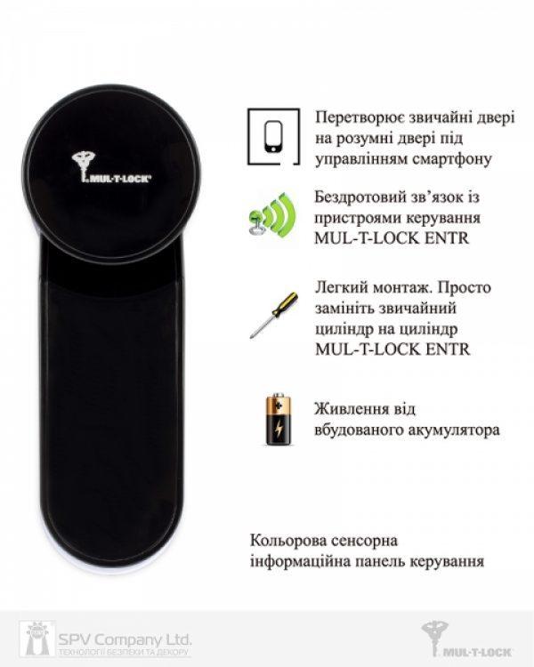 Фото 9 - Электронный контроллер MUL-T-LOCK ENTR черный с пультом дистанционного управления.