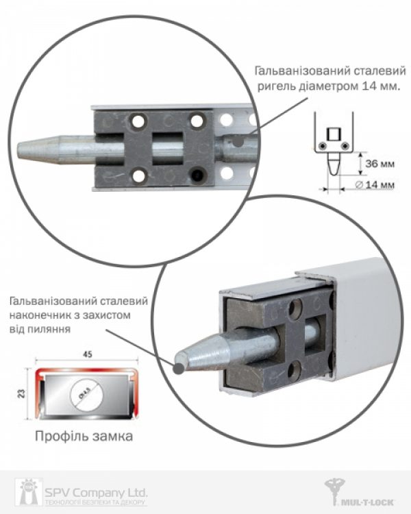 Фото 2 - Замок накладной MUL-T-LOCK 2-WAY DIN EMA WHITE UNIV ВЅ1100мм length 2250mm w/o SP.