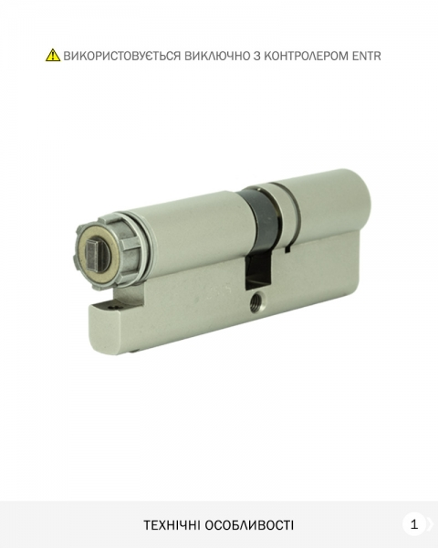 Фото 3 - Цилиндр MUL-T-LOCK DIN_KT *INTERACTIVE+ 66 NST 35Zx31 CAM30 ENTR 2KEY DND3D_BLUE_INS 264G+ BOX.