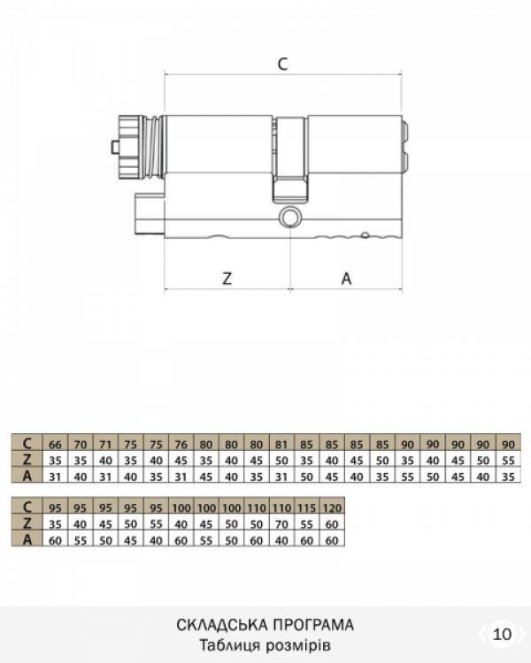 Фото 4 - Цилиндр MUL-T-LOCK DIN_KT *INTERACTIVE+ 90 NST 55Zx35 CAM30 ENTR 2KEY DND3D_BLUE_INS 264G+ BOX.