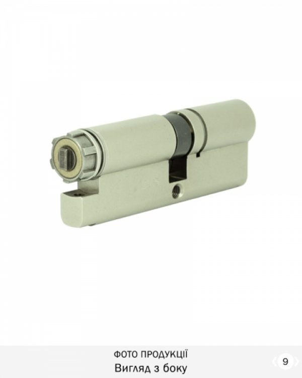 Фото 3 - Цилиндр MUL-T-LOCK DIN_KT *INTERACTIVE+ 81 NST 50Zx31 CAM30 ENTR 2KEY DND3D_BLUE_INS 264G+ BOX.