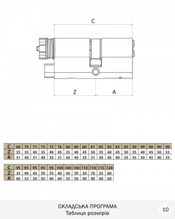 Фото 5 - Цилиндр MUL-T-LOCK DIN_KT *INTERACTIVE+ 85 NST 35Zx50 CAM30 ENTR 2KEY DND3D_BLUE_INS 264G+ BOX.